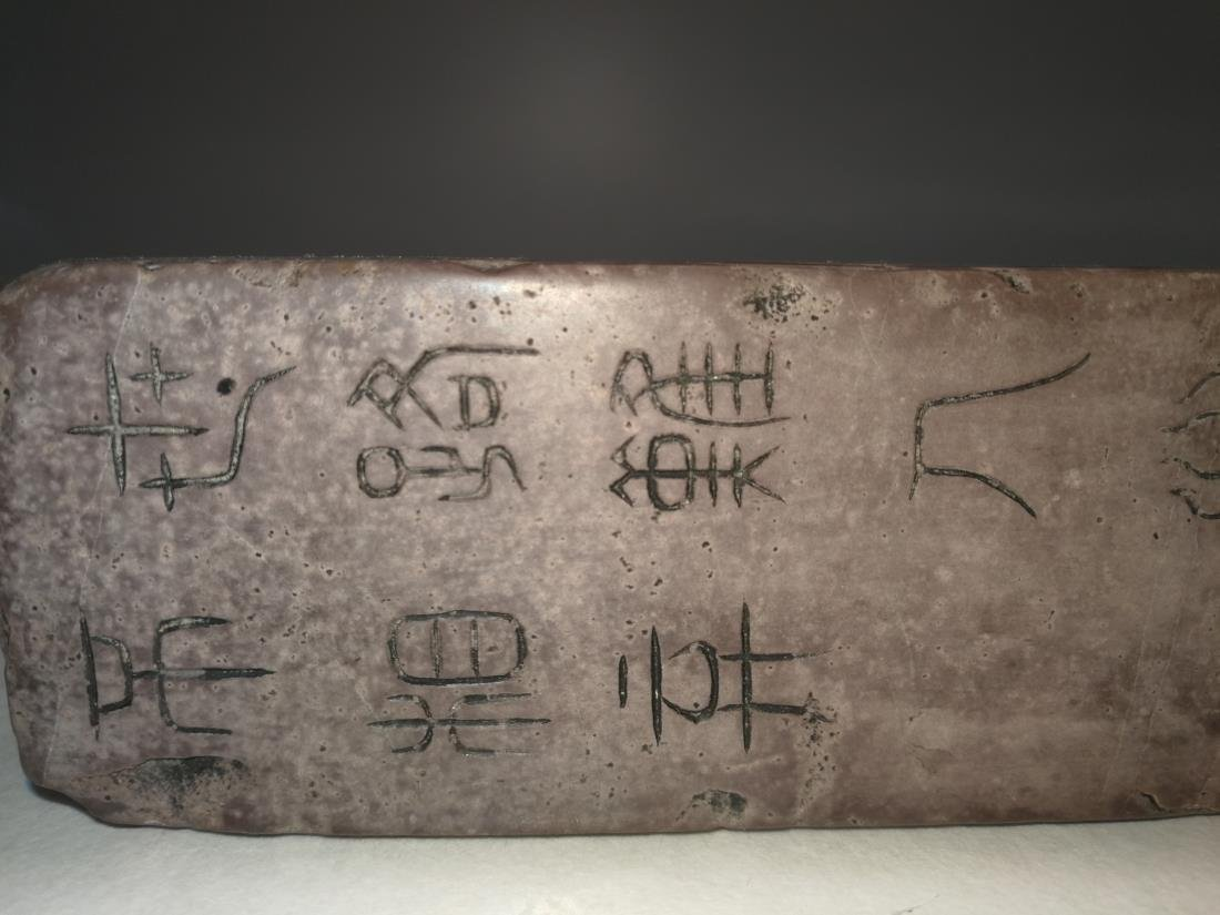 Rare Chinese Inkstone Carved Inscription HuanGuang Mark - 3