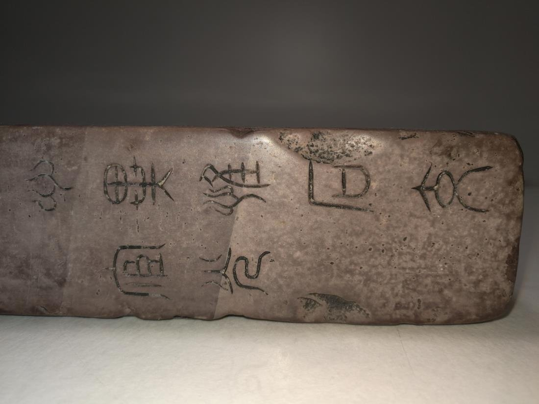 Rare Chinese Inkstone Carved Inscription HuanGuang Mark - 4