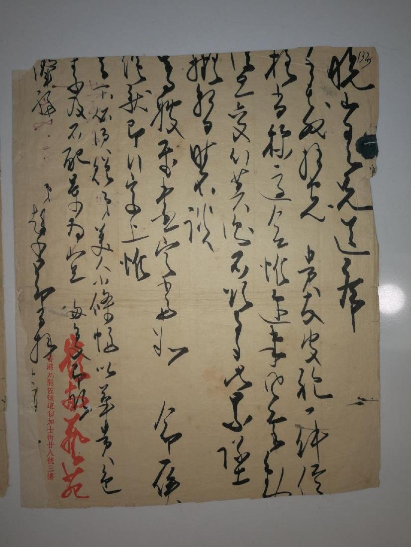 Chinese Artist Zhao Shaoang Three Original  Letters - 2