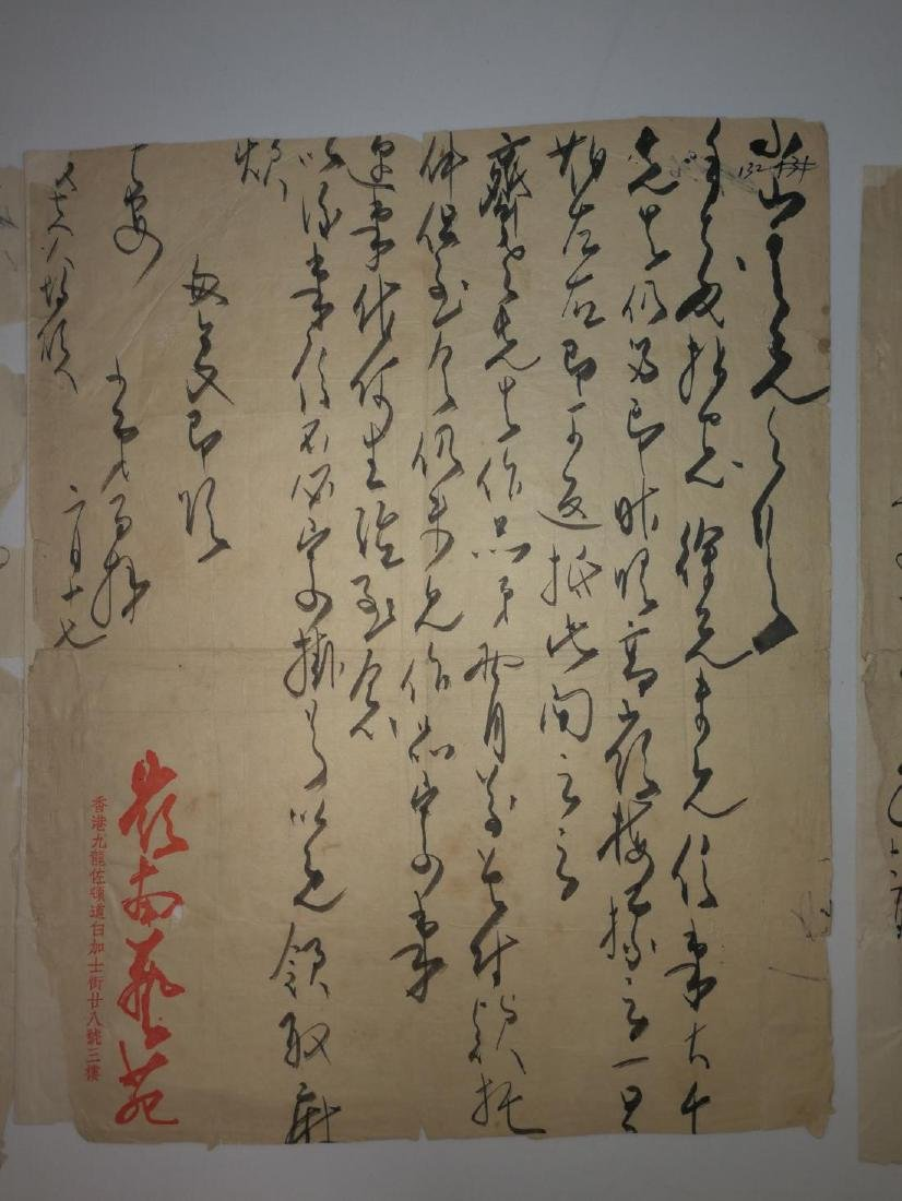 Chinese Artist Zhao Shaoang Three Original  Letters - 3