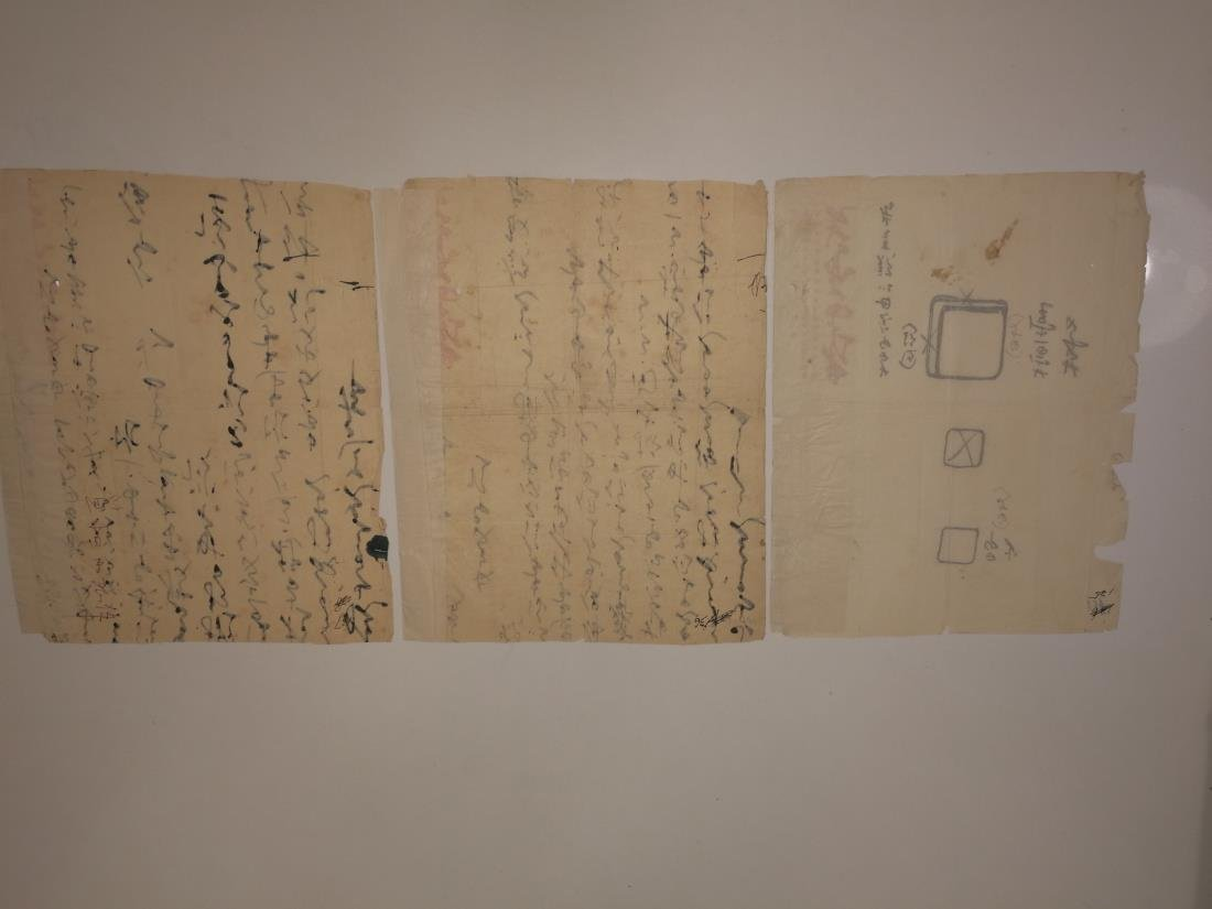 Chinese Artist Zhao Shaoang Three Original  Letters - 5