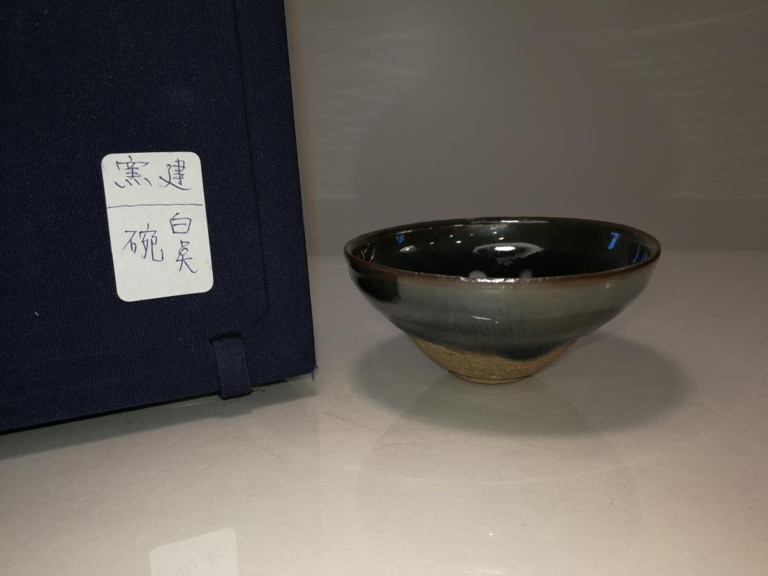 Chinese Jian Porcelain White Point Bowl