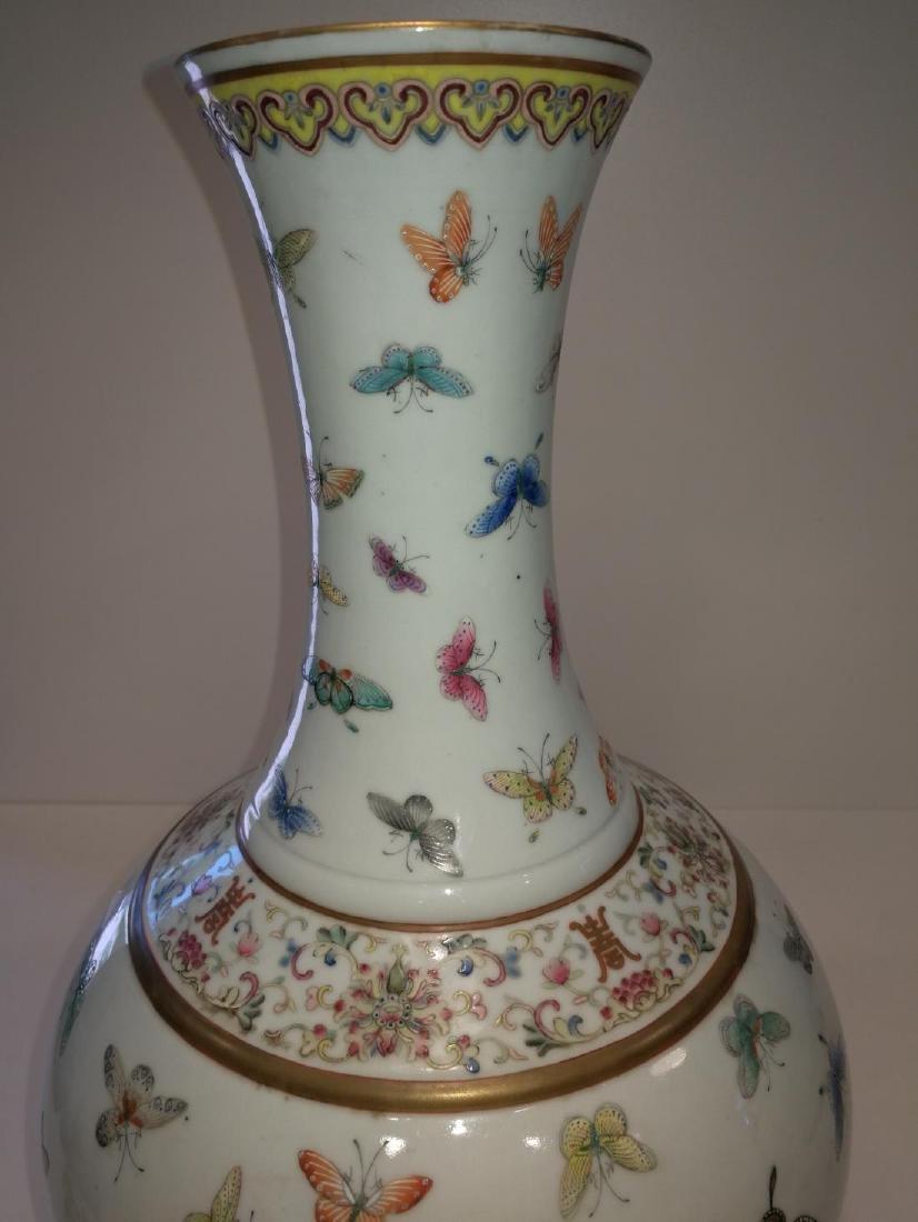 Chinese Famille Porcelain Vase Da Qing Guangxu Mark - 3