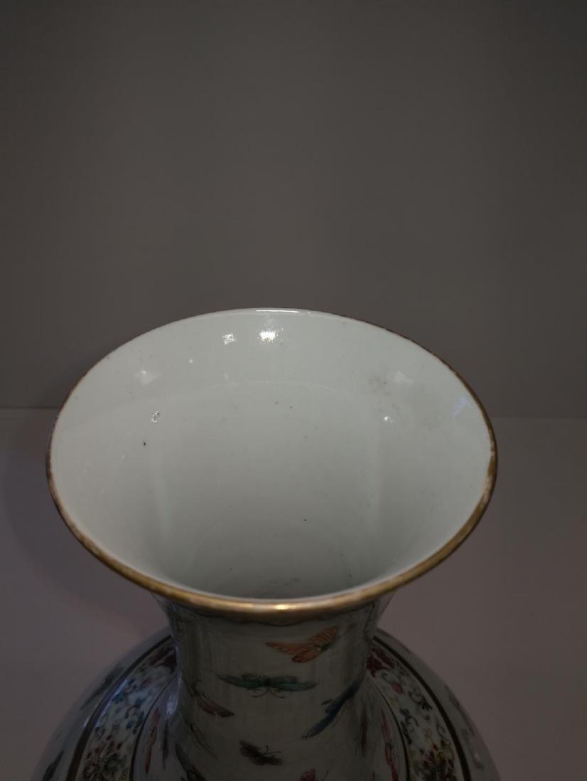 Chinese Famille Porcelain Vase Da Qing Guangxu Mark - 6