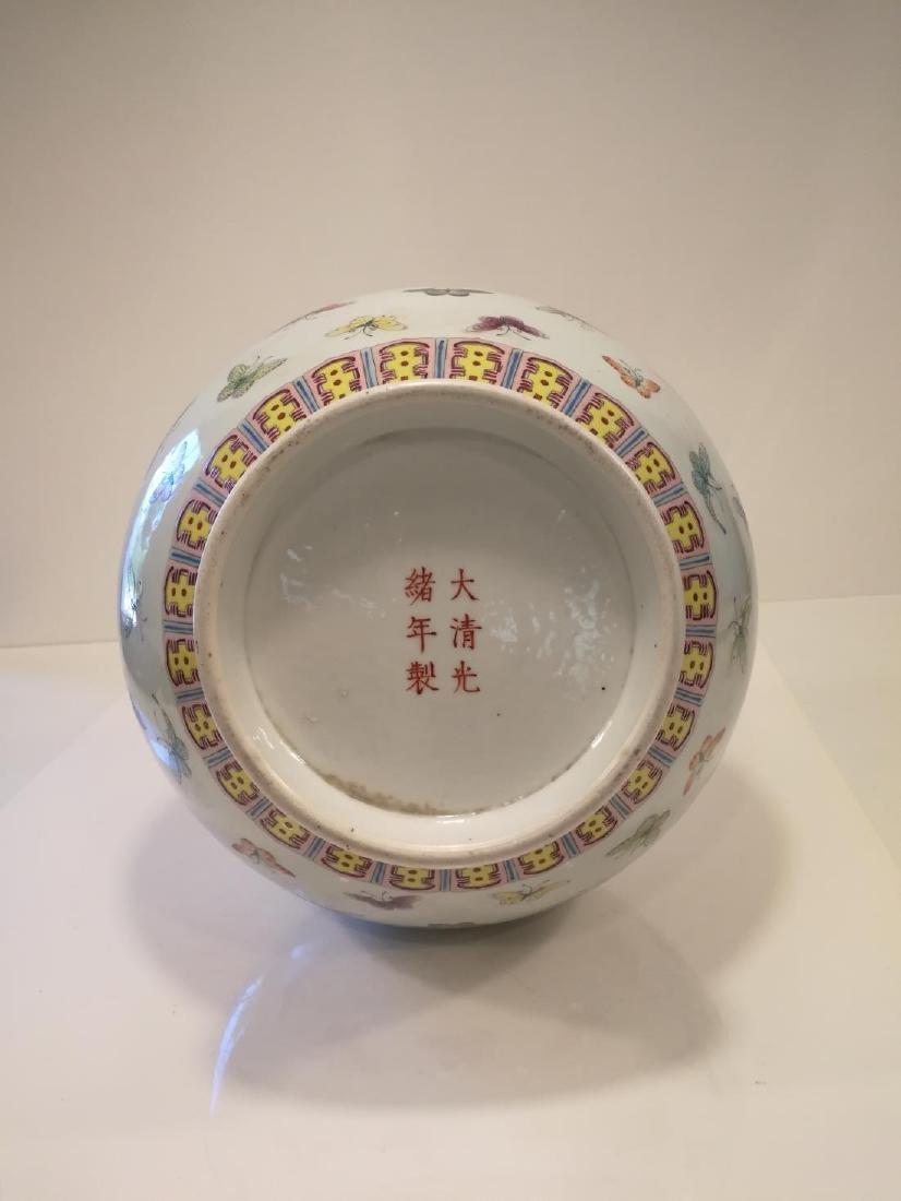 Chinese Famille Porcelain Vase Da Qing Guangxu Mark - 8