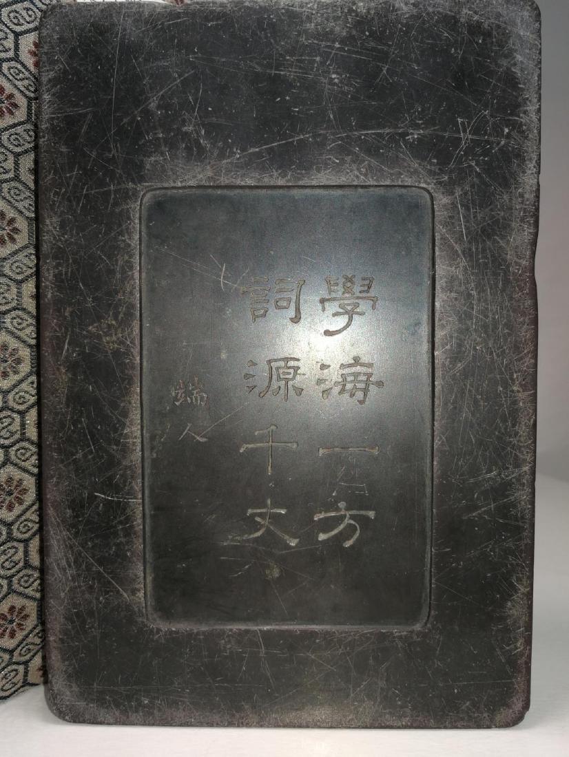 Chinese Duan Inkstone Duan Ren Mark - 5