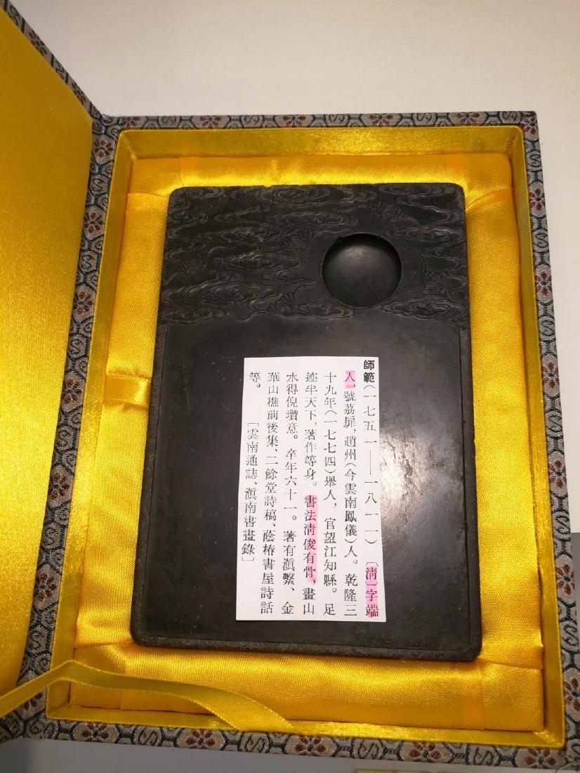 Chinese Duan Inkstone Duan Ren Mark - 8