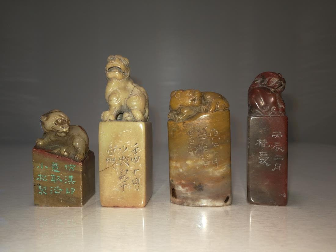 Group of 4 Shoushan Stone Carving Seals Artist Signed