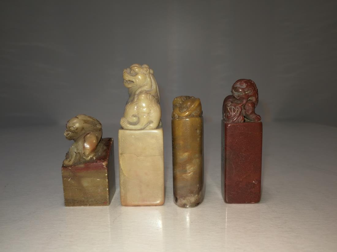Group of 4 Shoushan Stone Carving Seals Artist Signed - 3