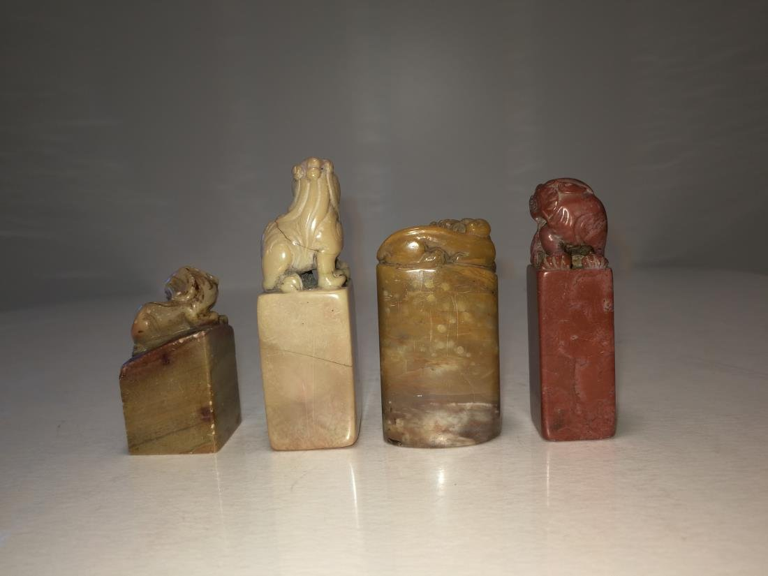 Group of 4 Shoushan Stone Carving Seals Artist Signed - 4