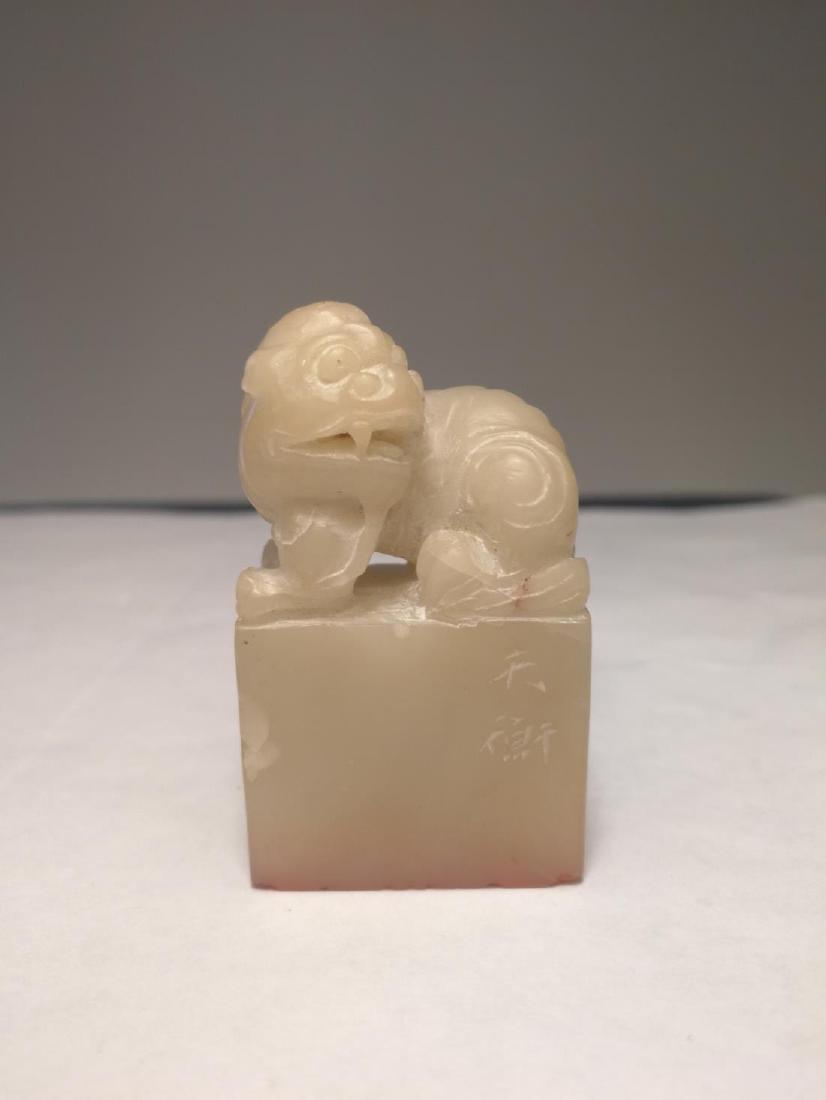 Chinese Shoushan White Fulong Stone Carving Seal