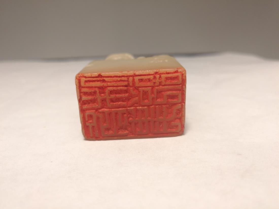 Chinese Shoushan White Fulong Stone Carving Seal - 5