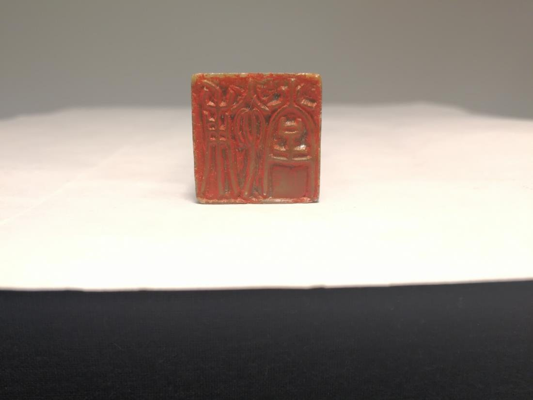 Chinese Chicken Bloodstone Carving Seal Artist Signed - 6