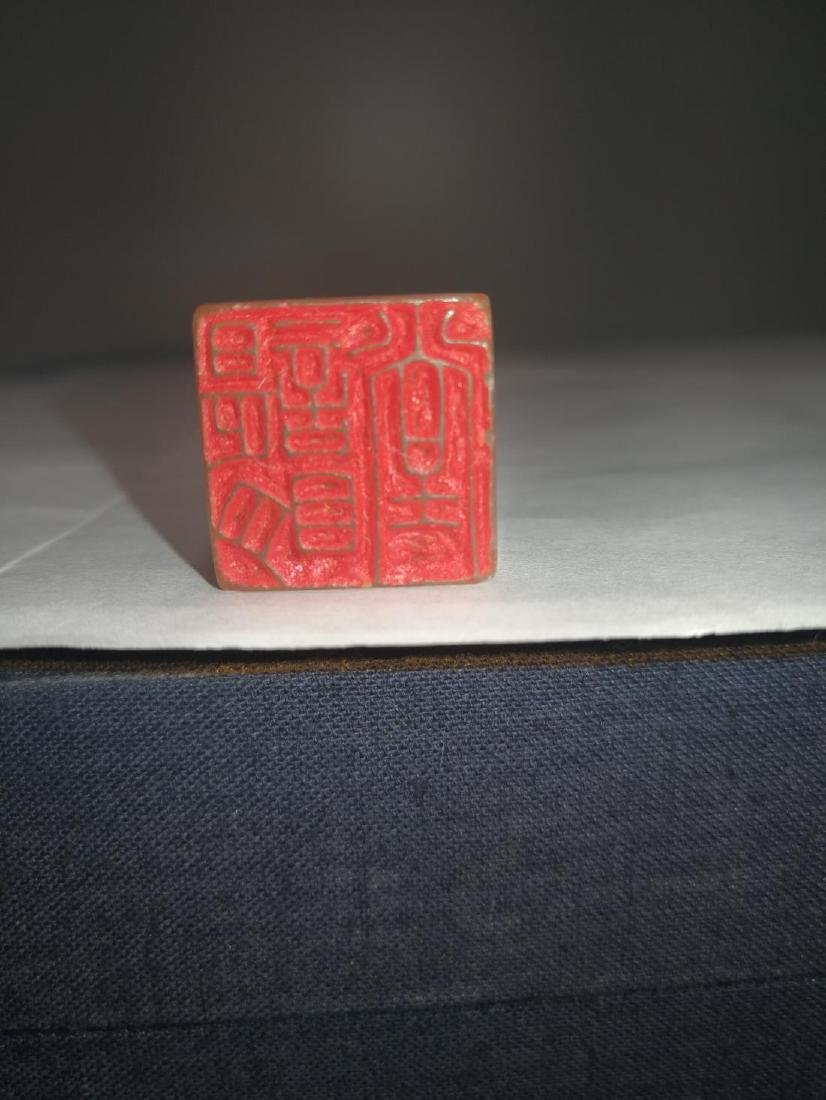 Chinese Shoushan Stone Carving Beast Button Seal - 6