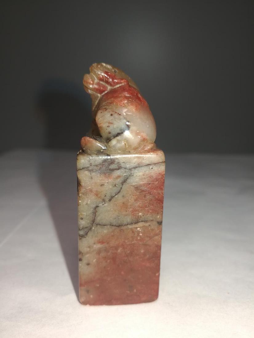 Chinese Shoushan Pink Fulong Stone Carving Seal - 3