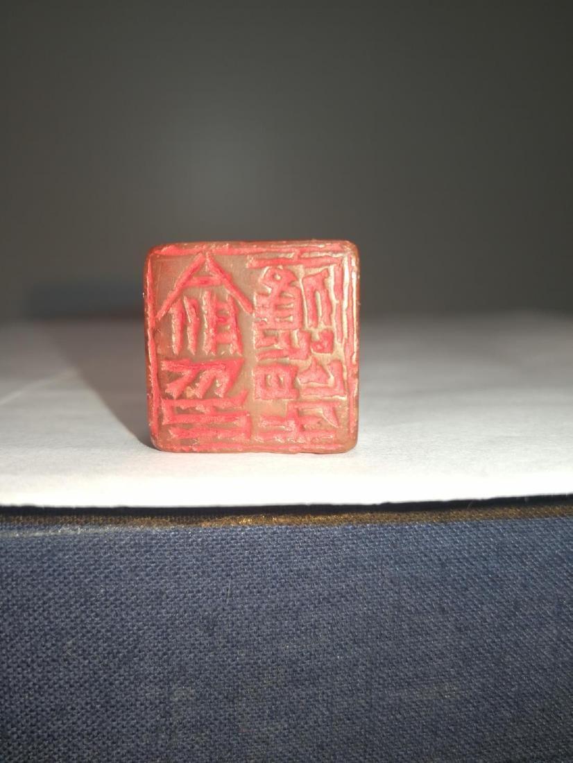 Chinese Shoushan Pink Fulong Stone Carving Seal - 5