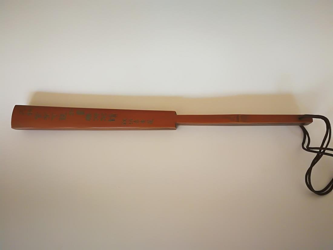 Bamboo Carved Fan-shaped Penal Ruler Artist Signed