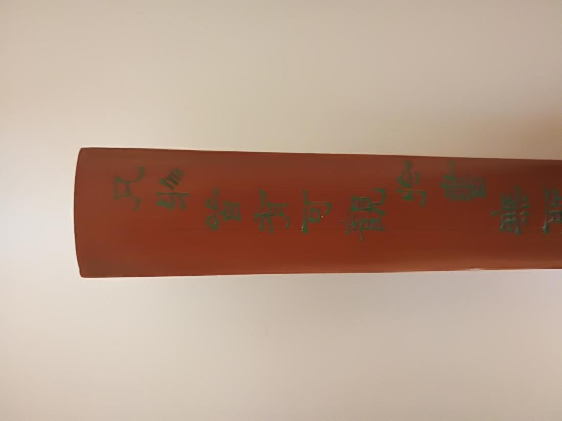 Bamboo Carved Fan-shaped Penal Ruler Artist Signed - 5