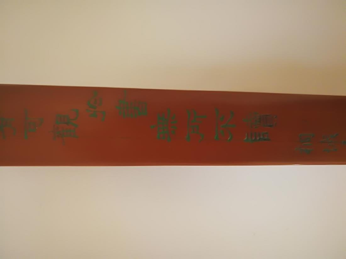 Bamboo Carved Fan-shaped Penal Ruler Artist Signed - 6
