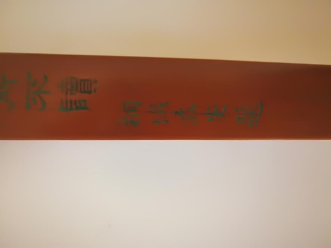 Bamboo Carved Fan-shaped Penal Ruler Artist Signed - 8