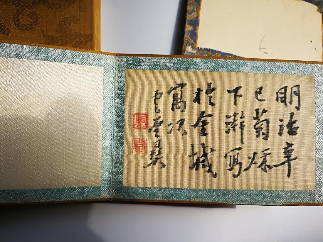 Chinese Pocket Landscape Painting Album Original Box - 2