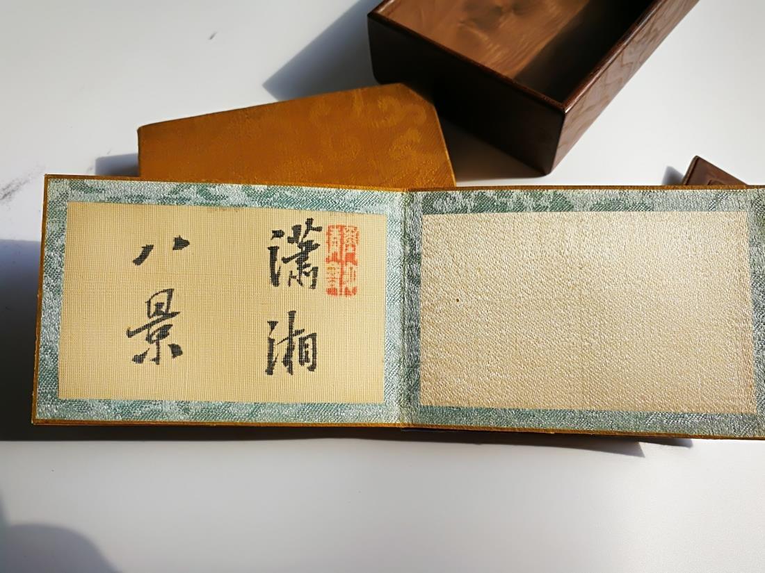 Chinese Pocket Landscape Painting Album Original Box - 9