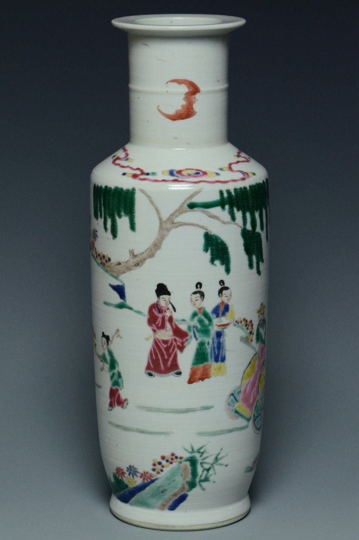 A FAMILLE ROSE FIGURE SUBJECT VASE