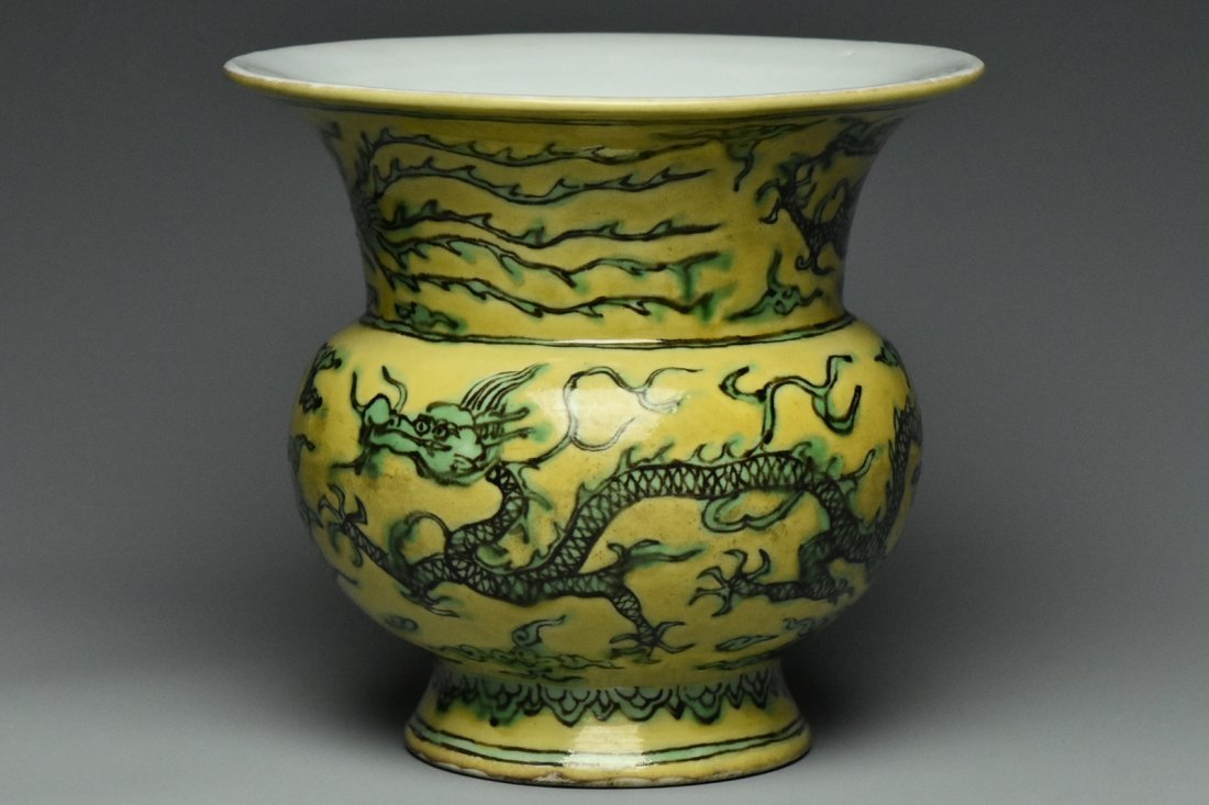A MING DYNASTY DRAGON ZHADOU ZHENGDE MARK & PERIOD