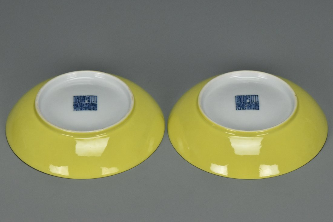 A PAIR OF QING DYNASTY DISHES QIANLONG MARK - 10
