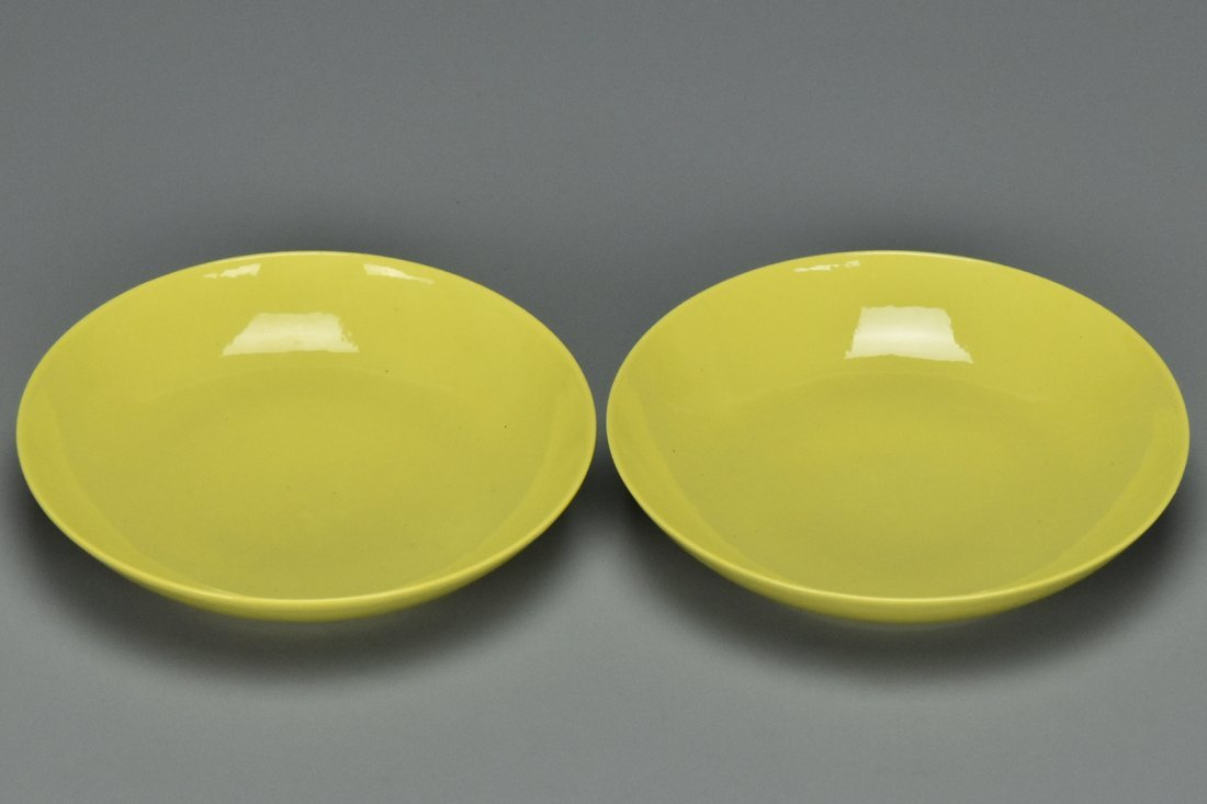 A PAIR OF QING DYNASTY DISHES QIANLONG MARK - 9