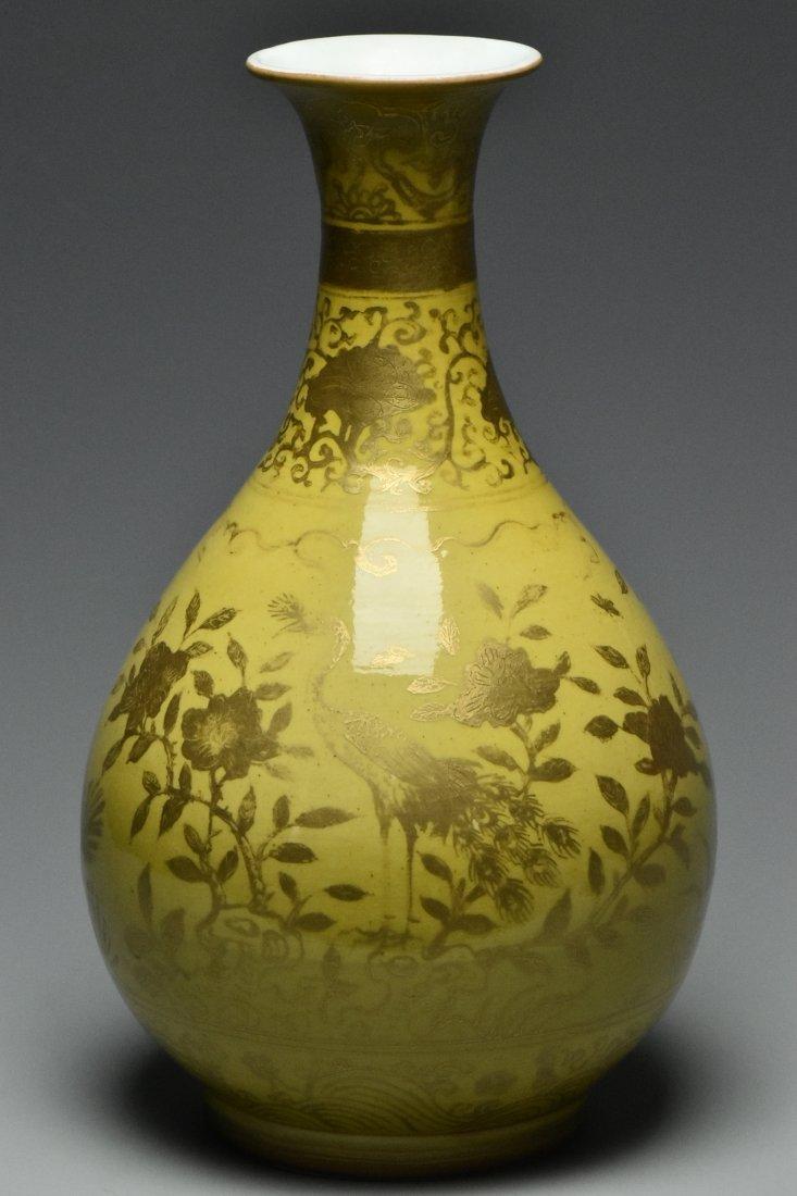 Ming dynasty vase jiajing mark and period a ming dynasty vase jiajing mark and period reviewsmspy