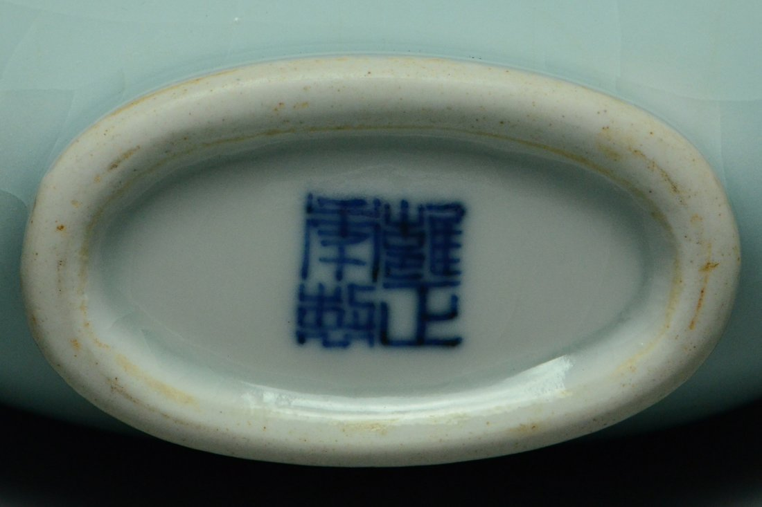 A QING DYNASTY CELADON MOON FLASK YONGZHENG MARK - 10
