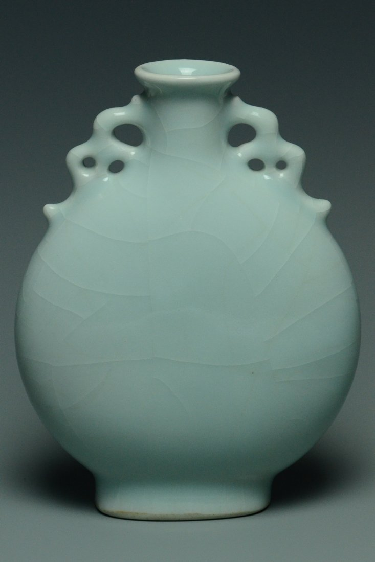 A QING DYNASTY CELADON MOON FLASK YONGZHENG MARK