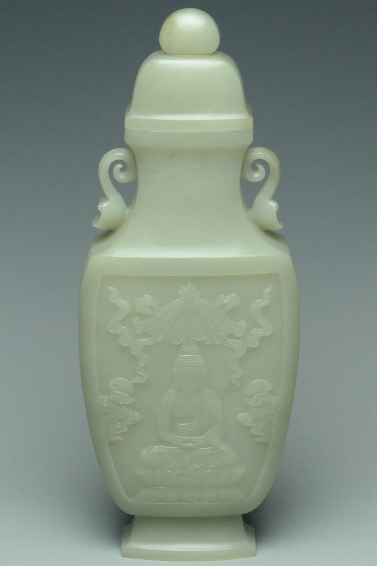 A QING DYNASTY JADE VASE AND COVER