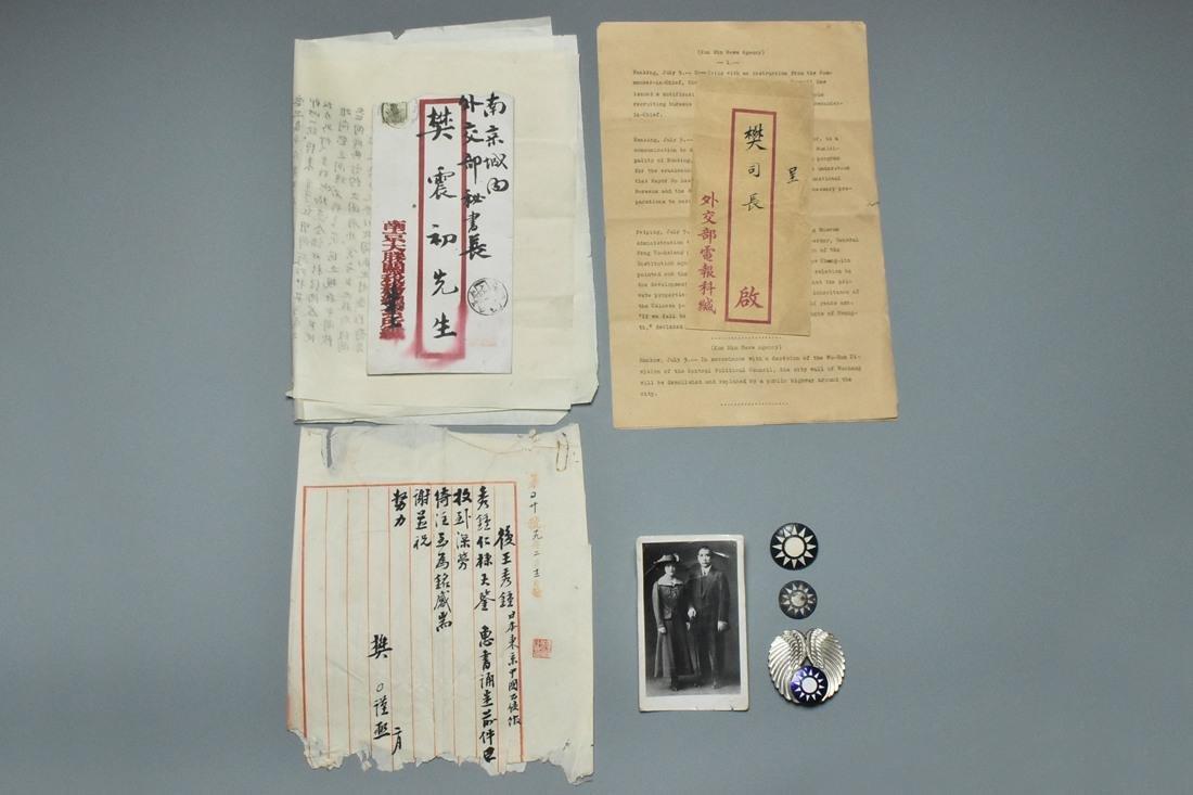 FAN GUANG'S LETTERS & BADGES & SUN YAT SEN PHOTO
