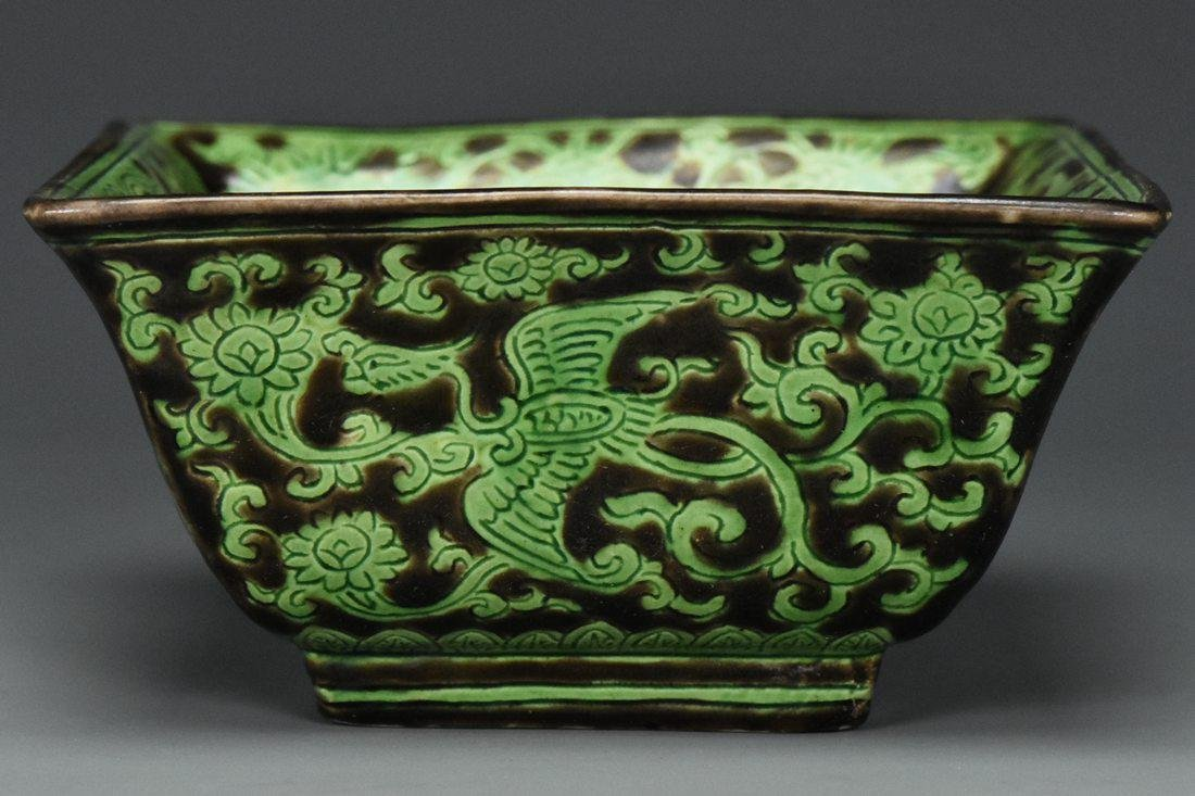 A MING DYNASTY CUP JIAJING MARK AND PERIOD
