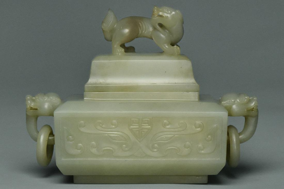 A QING DYNASTY JADE CENSER AND COVER 18TH C