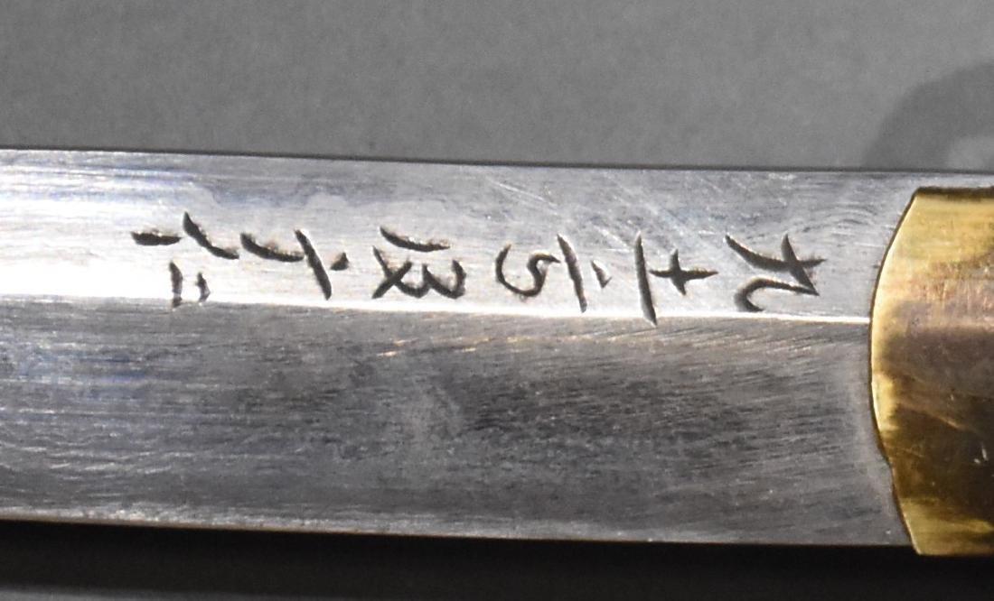 WWII Samurai Sword - 4