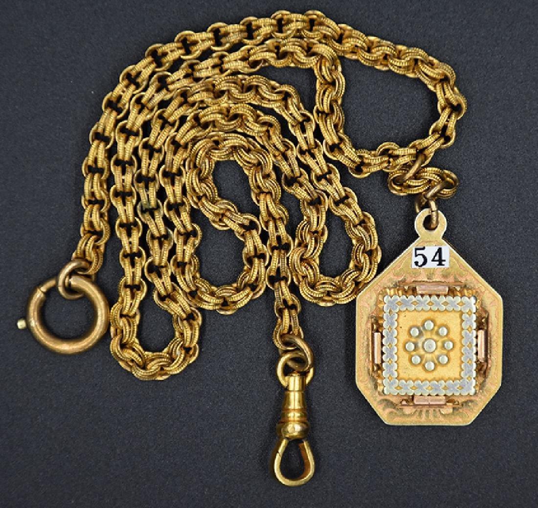 Fancy G.F. Watch Chain w/ Fob
