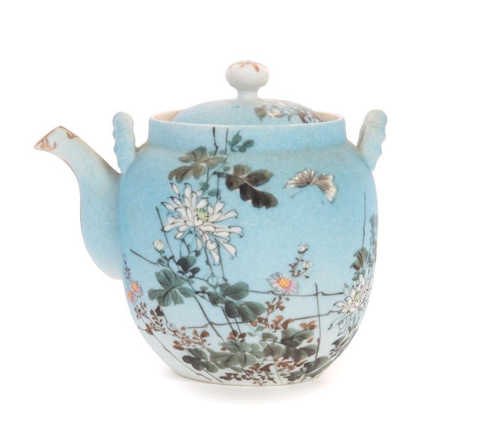 Signed Japanese Sharkskin Tea Pot