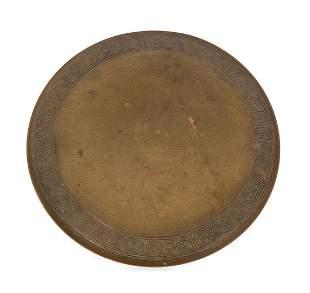 Tiffany Studios 1743 Bronze Bowl