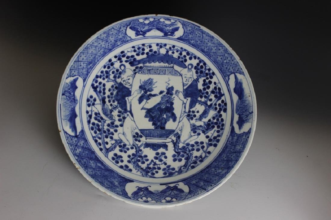 Chinese Blue&White Export Plate