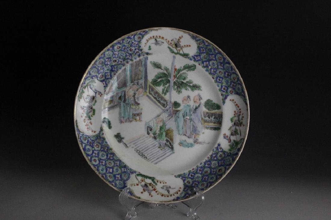 Chinese Famille Rose Export Plate