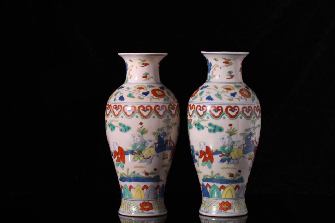 Pair of Chinese Wucai Porcelain Vases
