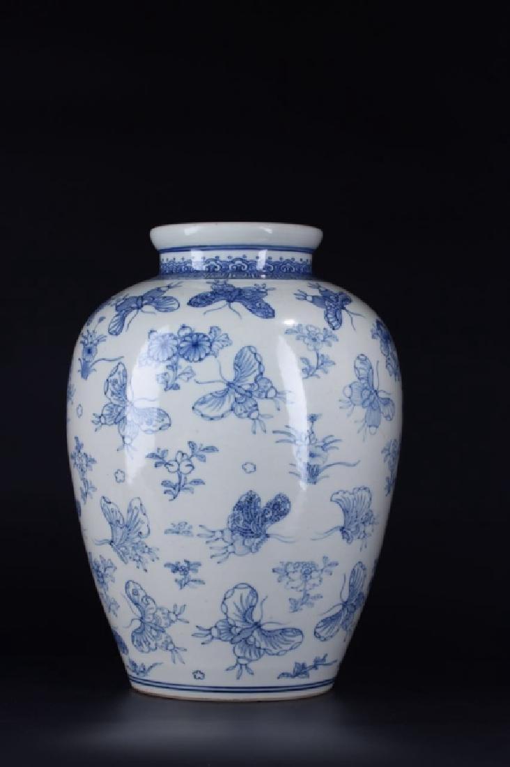 Chinese Blue and White Vase, Mark