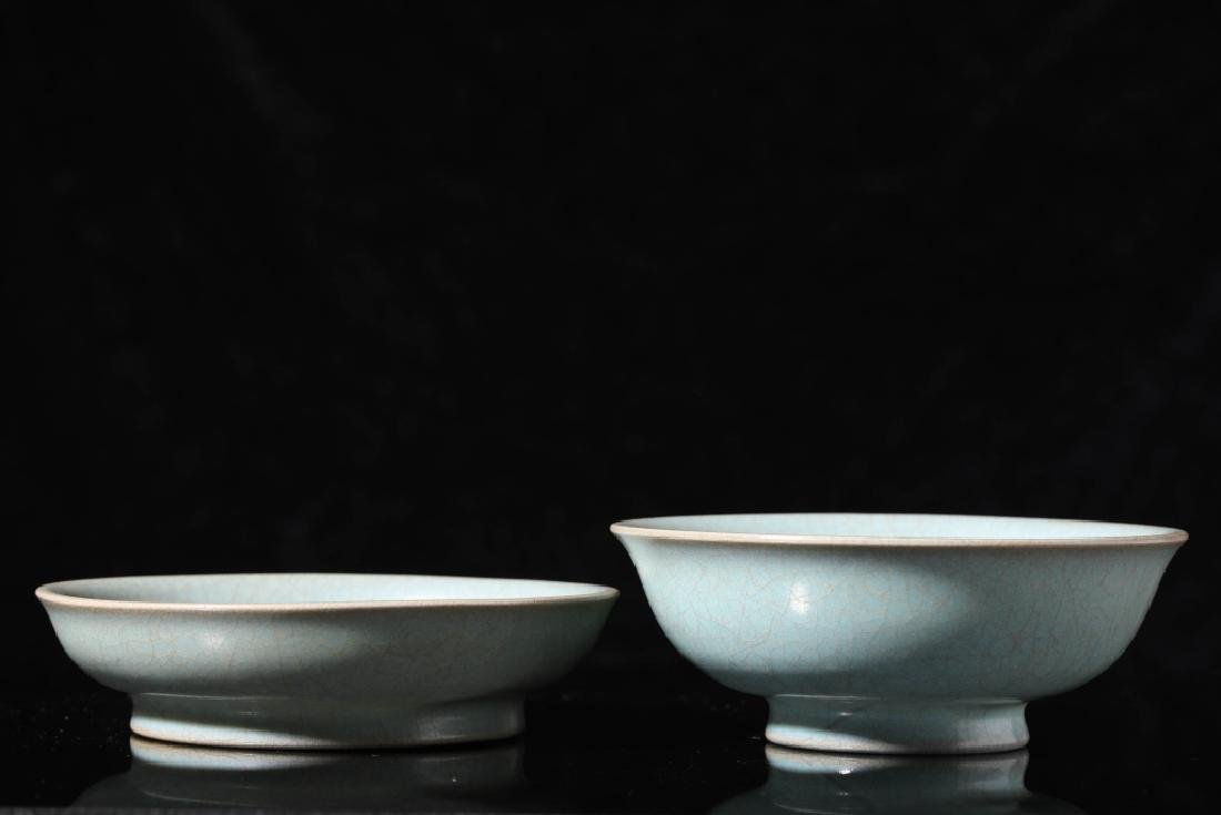 Two Chinese Celadon Porcelain Washer