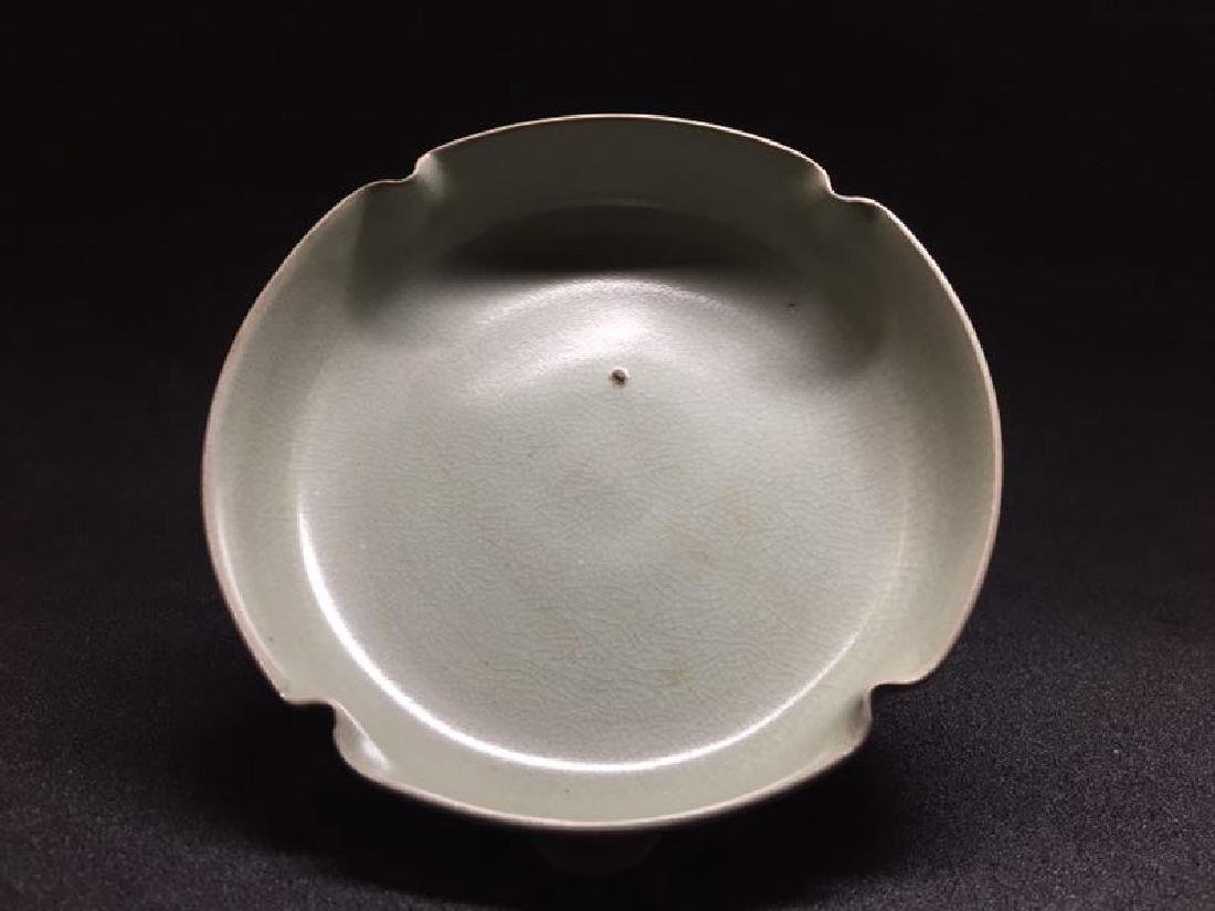 Chinese Song Celadon Washer