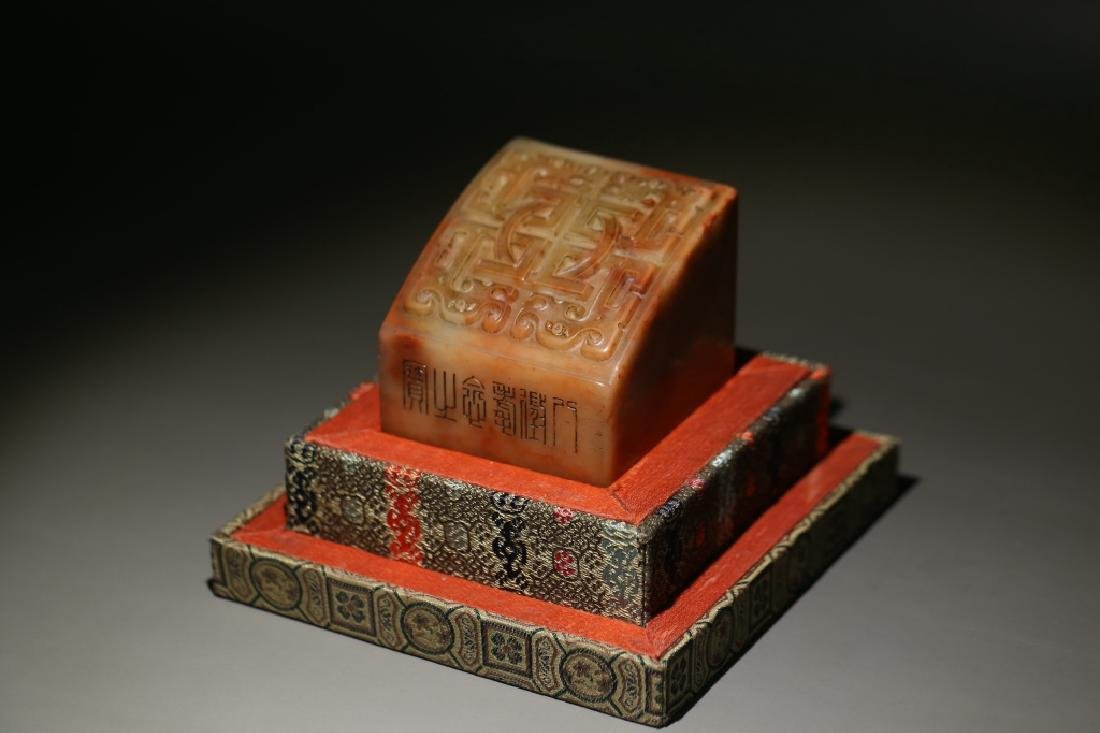 Chinese Soapstone Carved Seal w Calligraphy