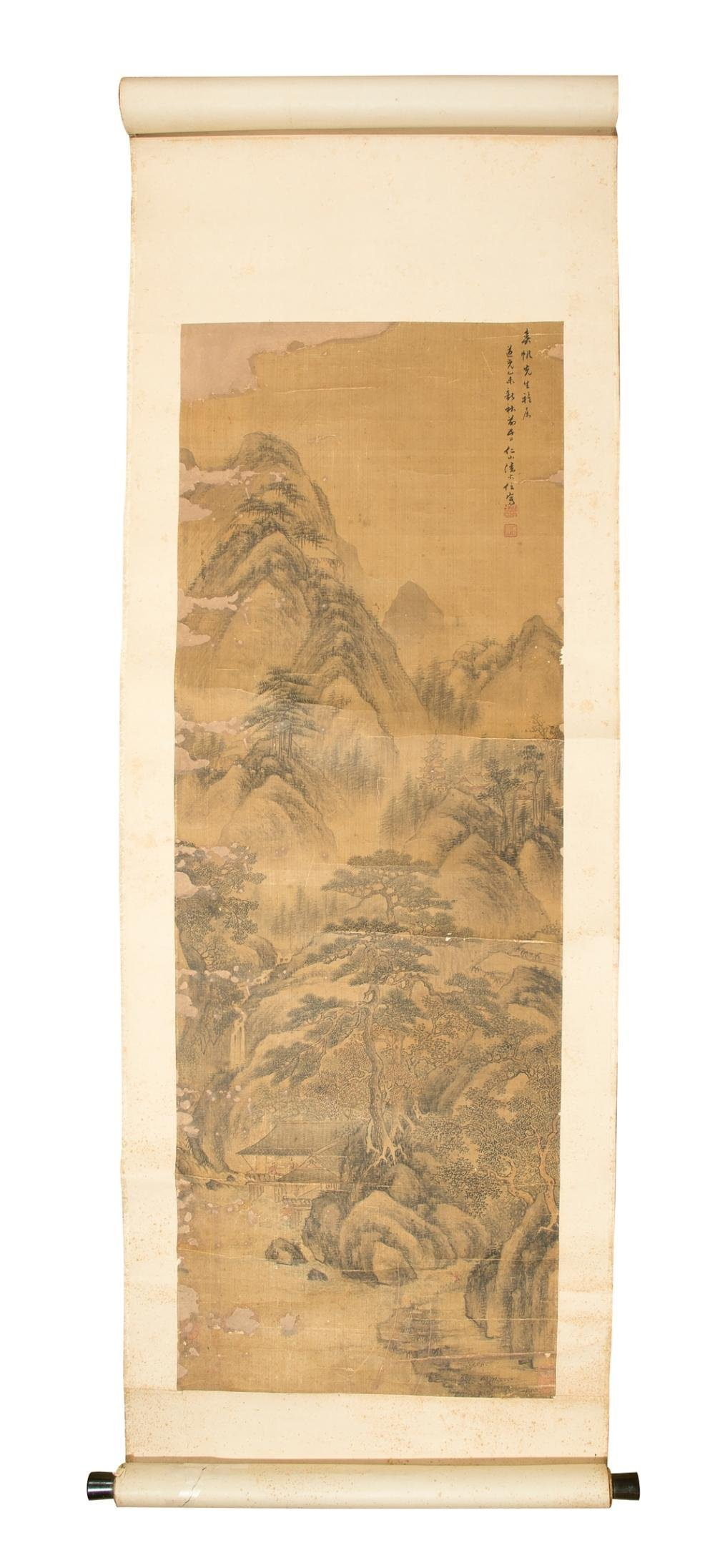 A Chinese hanging scroll from the Qing period