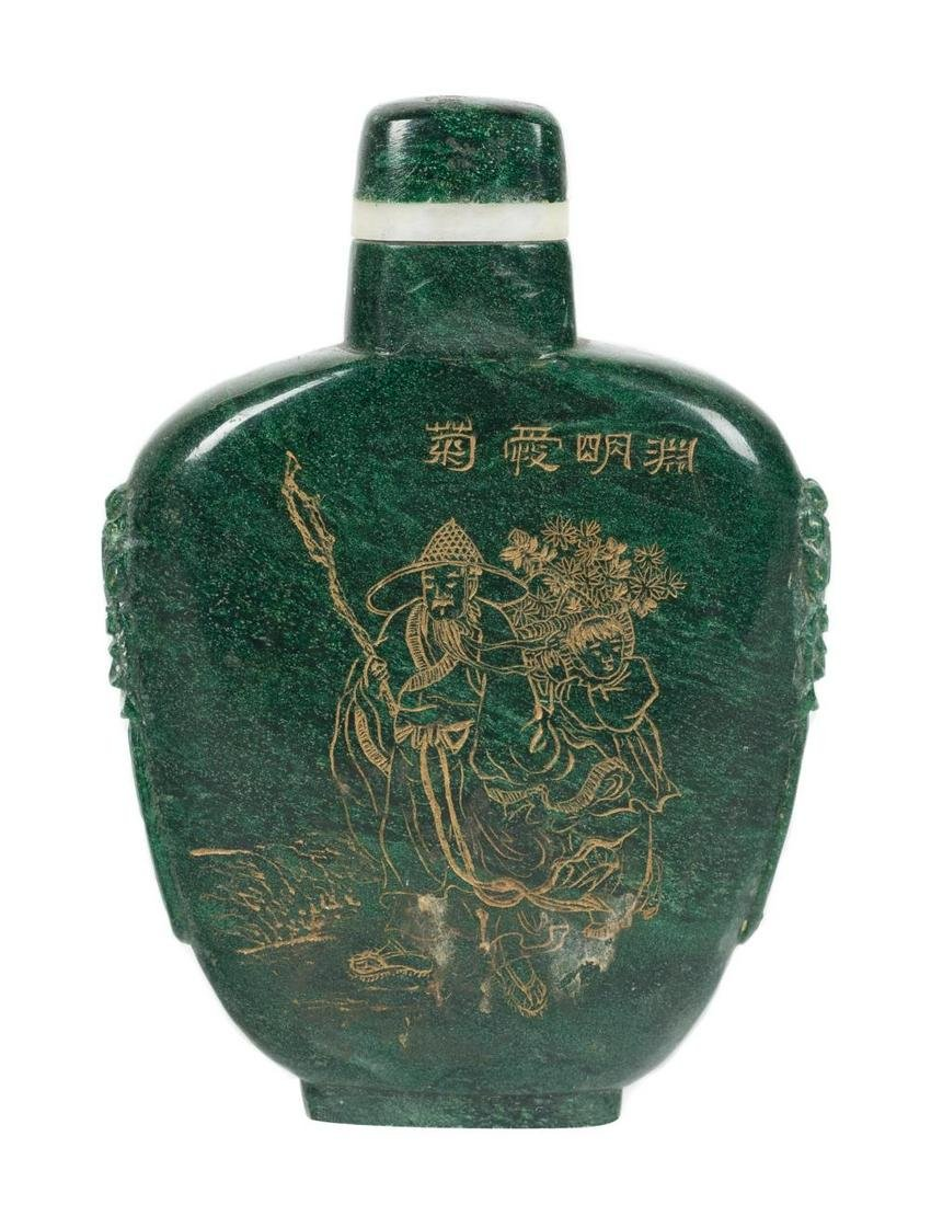 A 19th century Chinese snuff bottle from the Qing
